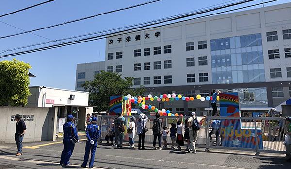 埼玉東上地域教育プラットフォーム(TJUP)でのスマ歩スタンプラリー