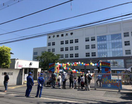 埼玉東上地域教育プラットフォーム(TJUP)でスタンプラリーを実施